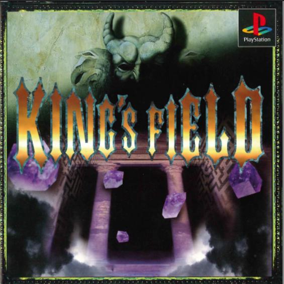 King's Field II, King's Field (US)