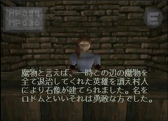 kfiii-cclemens-jp-dialogue3.png