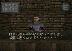 kfiii-cclemens-jp-dialogue4.png