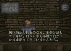 kfiii-cclemens-jp-dialogue5.png