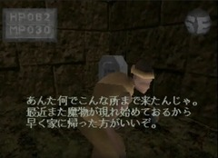 kfiii-eedmund-jp-dialogue1.png