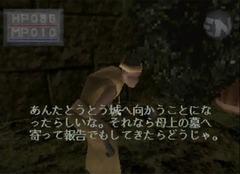 kfiii-eedmund-jp-dialogue3.png