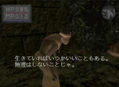 kfiii-eedmund-jp-dialogue4.png