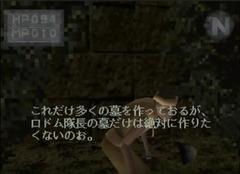 kfiii-eedmund-jp-dialogue5.png