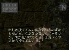 kfiii-eedmund-jp-dialogue7.png