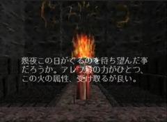 kfiii-garnabus-jp-dialogue1.png