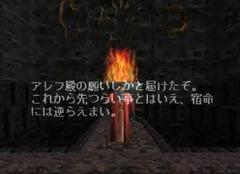 kfiii-garnabus-jp-dialogue2.png