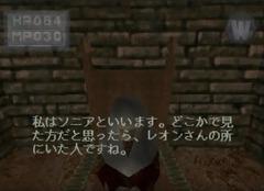 kfiii-mmiller-jp-dialogue1.png