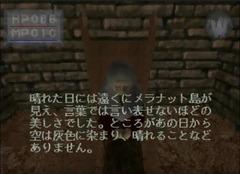 kfiii-mmiller-jp-dialogue10.png