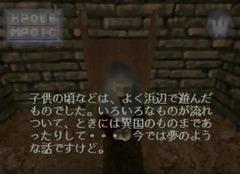 kfiii-mmiller-jp-dialogue11.png
