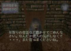 kfiii-mmiller-jp-dialogue12.png