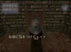 kfiii-mmiller-jp-dialogue13.png