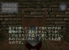 kfiii-mmiller-jp-dialogue2.png