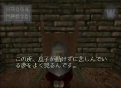 kfiii-mmiller-jp-dialogue3.png
