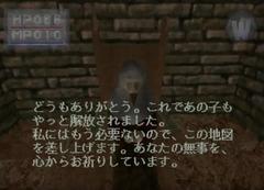 kfiii-mmiller-jp-dialogue4.png