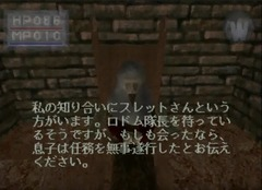 kfiii-mmiller-jp-dialogue5.png