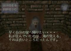 kfiii-mmiller-jp-dialogue6.png