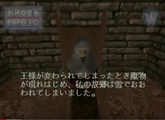 kfiii-mmiller-jp-dialogue7.png