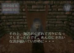 kfiii-mmiller-jp-dialogue8.png