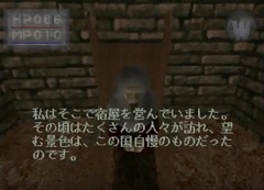 kfiii-mmiller-jp-dialogue9.png